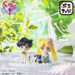 Sailor Moon Petit Chara ! Happy Wedding With wedding card Bandai Premium