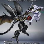 Robot Damashii (side AB) Aura Battler Dunbine Zwauth Bandai Premium