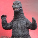 Toho 30 cm Series Godzilla (1975) Plex