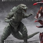 S.H. Monster Arts Godzilla Junior Special Color Ver. Bandai Limited