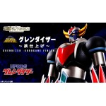 UFO Robot Grendizer Super Robot Chogokin Grendizer Kurogane Finish Bandai