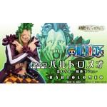 One Piece Figuarts ZERO Bartolomeo Mugiwara no Ichimi Sanka Ver.