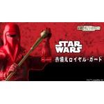 Star Wars Movie Realization Emperor's Royal Guard Bandai Collector