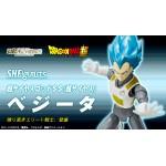 Dragon Ball Super SH S.H figuarts Super Saiyan God SS Vegeta Bandai collector