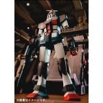 Robot Spirits SIDE MS RX-78-1 Prototype Gundam ver. A.N.I.M.E. Mobile Suit Gundam Bandai