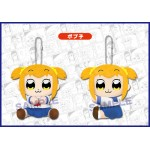 Pitanui Pop Team Epic Popuko Kotobukiya
