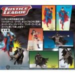PUTITTO series PUTITTO Justice League Set of 8 KADOKAWA