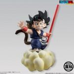 Dragon Ball Styling Son Gokou Child Candy Toy Shokugan Bandai