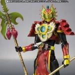 S.H. Figuarts Kamen Rider Ryugen Yomotsuheguri Arms Bandai