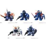 Mobile Suit Gundam Gashapon Senshi Forte 04 Set of 12 Bandai