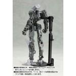 M.S.G Modeling Support Goods Chara Stand Kotobukiya