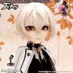 TAEYANG Touken Ranbu Online Higekiri Doll Groove