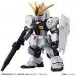 Mobile Suit Gundam MOBILE SUIT ENSEMBLE 04 Set of 10 Bandai
