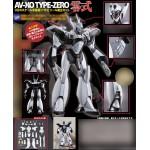Sci-Fi MECHANIC SOFT VINYL MODEL KIT COLLECTION AV-XO TYPE-ZERO 1/24 Unpainted Model Kit Kaiyodo