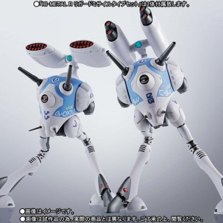 HI-METAL R Macross Regult Missile Type Set Bandai Limited