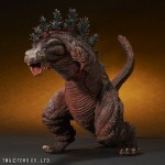 Toho 30 cm series Godzilla (2016) Third Form Ver. Plex Limited