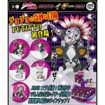 PUTITTO JoJo's Bizarre Adventure Iggy Set of 12 Gray Parka Service
