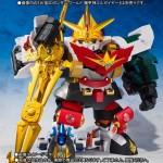 SD Gundam Gaiden Kikoushin Densetsu Kikoushin set of 5 Bandai Limited