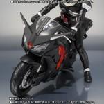 SH S.H. Figuarts Kamen Rider W Skullboilder Bandai Limited
