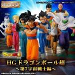 HG Dragon Ball 7th Space Warrior Edition Bandai Limited