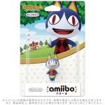 Nintendo 3DS Wii U Amiibo Strange Cat Animal Crossing