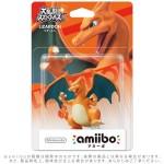 Nintendo 3DS Wii U Amiibo LIZARDON Super Smash Brothers