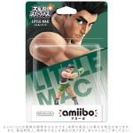 Nintendo 3DS Wii U Amiibo Little Mac Super Smash Brothers