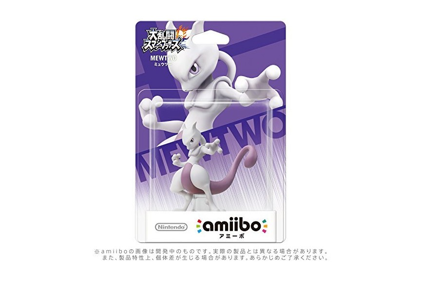 how to download mewtwo smash bros wii u