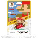 Nintendo 3DS Wii U Amiibo Super Mario Series 30th Classic