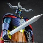 Figuarts Zero Mazinger Z Ankoku Daishogun D.C. Bandai Limited