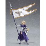 figma Fate/Grand Order Ruler/Jeanne d'Arc Max Factory
