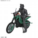 Mecha Collection Kamen Rider Battle Hopper & Shadow Moon Model Kit Bandai