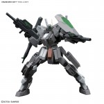 HGBF 1/144 Cherudim Gundam Saga TYPE.GBF from Gundam Build Fighters Model Kit Bandai
