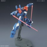 HGUC 1/144 Blue Destiny Unit 2 EXAM from Mobile Suit Gundam Side Story THE BLUE DESTINY Model Kit Bandai