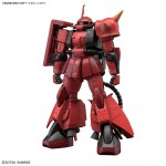 RG 1/144 MS-06R-2 Johnny Raiden's Zaku II from Mobile Suit Gundam MSV Model Kit Bandai