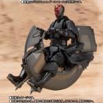 SH S.H. Figuarts Star Wars Sith Speeder Bandai Limited