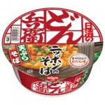 Japanese Cup Noodle Japanese Samurai Tenpura-soba taste
