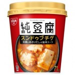 Japanese Jun tofu Sundubu soup Korean Taste