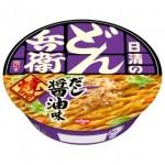Japanese Cup Noodle grilled noodles soup soy sauce