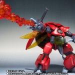 Robot Damashii (side AB) Aura Battler Dunbine Drumlo & Flame Bomb Effect Bandai limited