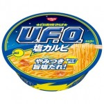 Japanese Cup Noodle Yakisoba UFO salt Calvi yakisoba