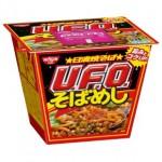 Japanese Cup Noodle Yakisoba UFO Sobameshi