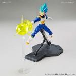 Figure-rise Standard Super Saiyan God Vegeta Dragon ball Super Model kit Bandai
