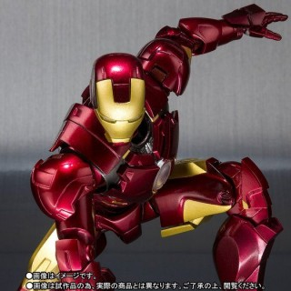 SH S.H. Figuarts Iron Man Mark 4 Bandai limited