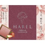 Meiji Harel Strawberry 5 boxes of 60g