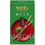 Glico Pocky Chocolat Matcha Green Tea 6 boxes