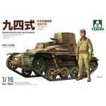 Type 94 Tankette Plastic Model 1/16 TAKOM