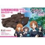 Girls und Panzer 1/35 IV Tank Ausf. D Kai (H Class Type) Ankou Team Gekijouban desu!