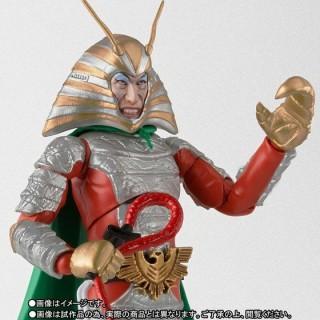SH S.H. Figuarts Kamen Rider Jigoku Taishi (Ambassador Hell) Bandai limited