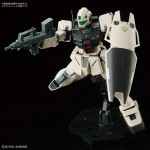 MG 1/100 GM Command (Colony Battle Type) Plastic Model Mobile Suit Gundam Bandai